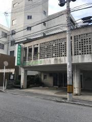 新里歯科医院