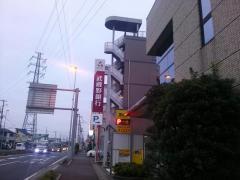 武蔵野銀行鳩ケ谷支店