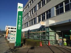 ゆうちょ銀行清水店