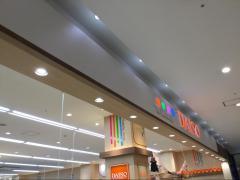 ザ・ダイソーリーフウォーク稲沢店