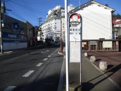 「温泉神社」バス停留所