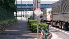 「東京港野鳥公園」バス停留所