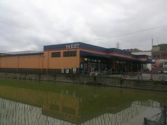 パケット新堀川店
