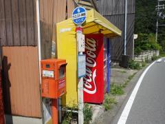 「大浦」バス停留所