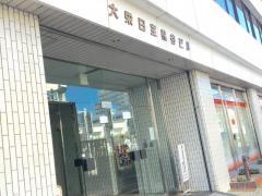 高木証券株式会社 熊谷支店