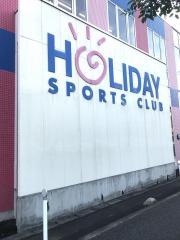 ホリデイスポーツクラブ松山店