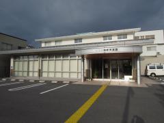 米子信用金庫東支店