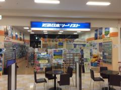 近畿日本ツーリスト アピタタウン金沢営業所