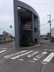 勝島歯科医院