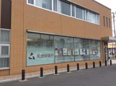武蔵野銀行下山口支店