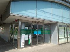 第四銀行横越支店