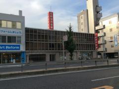 日新信用金庫本山支店