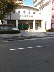 播州信用金庫本山支店