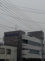 センコン物流株式会社