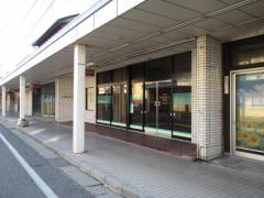 北越銀行佐和田支店