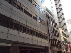 サンテレビジョン東京支社