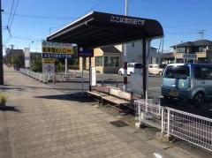 「定の田」バス停留所