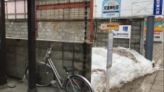「天満神社」バス停留所