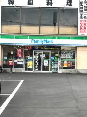 ファミリーマート大在プラザ店