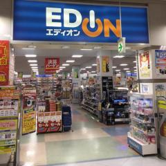 エディオン千音寺アズパーク店
