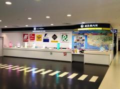 日産レンタカー神戸空港カウンター