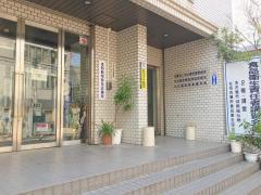社団法人名古屋市獣医師会 夜間動物緊急診療所