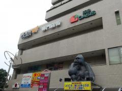 阪急オアシス池田店