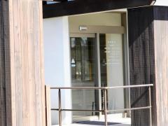 佐野内科循環器科医院