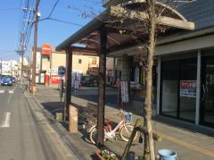 「玉名下町」バス停留所