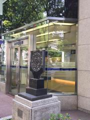 みずほ証券株式会社 名古屋支店