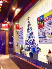 野村證券株式会社 名古屋支店