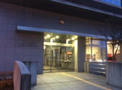金沢市中央消防署