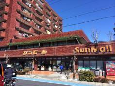 サンマートサンモール店