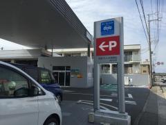 日産プリンス和歌山田辺支店