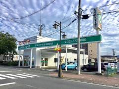 駅レンタカーかみのやま温泉駅営業所