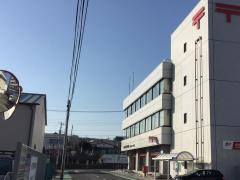 多賀郵便局
