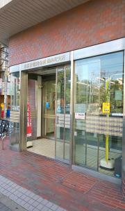 東京東信用金庫錦糸町支店