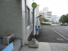 「千葉リハビリセンター」バス停留所