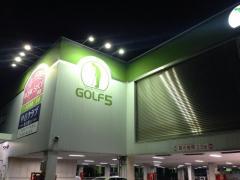 ゴルフ5姫路中地店