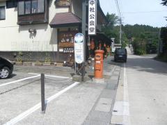 「中社大門」バス停留所