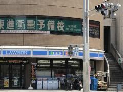 ローソン桜山駅前店
