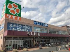ヒマラヤスポーツ&ゴルフ 葛飾奥戸店