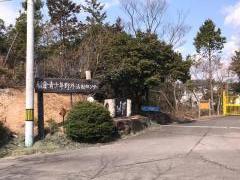 稲倉青少年野外活動センター
