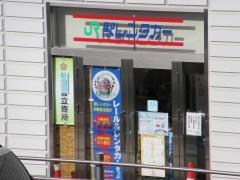 駅レンタカーいわき駅営業所