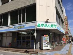 山口旭薬局 本店調剤室
