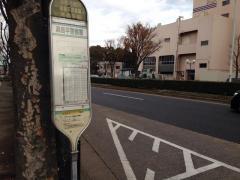 高島平警察署駅