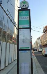 「南青山五丁目」バス停留所