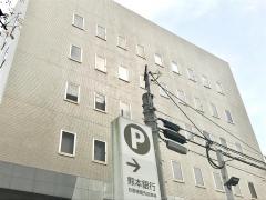 熊本銀行鹿児島支店