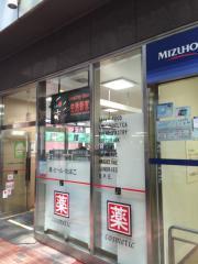 生活彩家KDDI新宿店