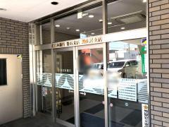 北日本銀行鵜住居支店